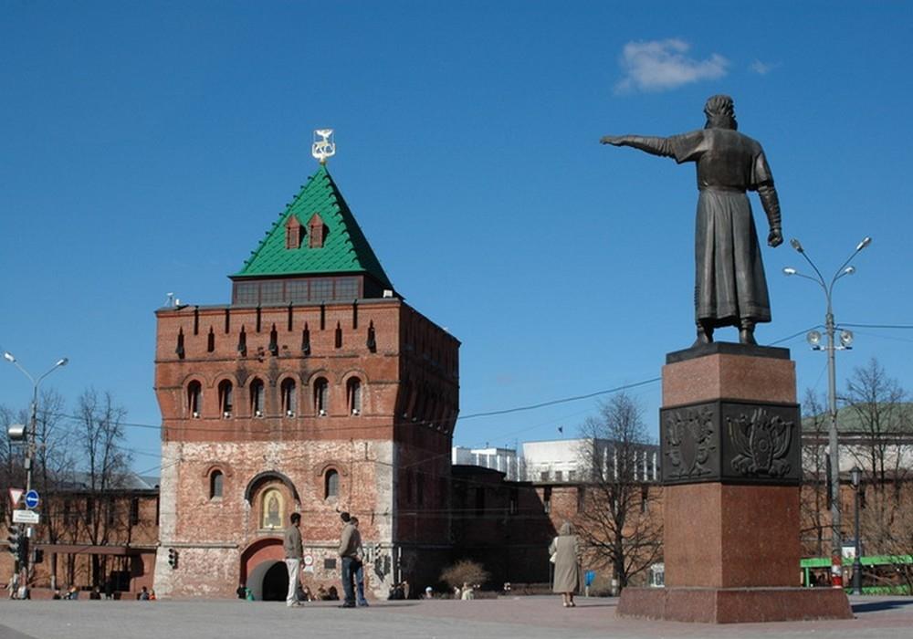 Картинки с днем города Нижний Новгород   подборка013