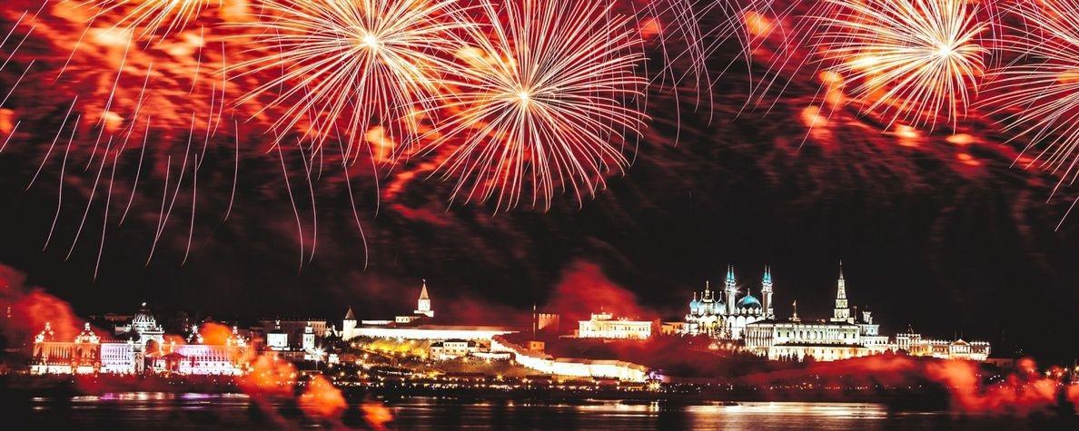 Картинки с днем города Нижний Новгород   подборка016