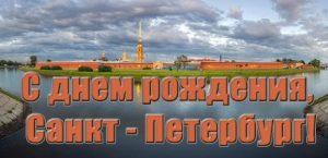 Картинки с днем города Одесса   подборка027