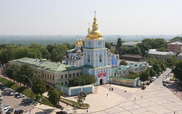 Картинки с днем города Полтава   подборка007