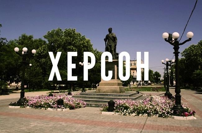Картинки с днем города Полтава   подборка012