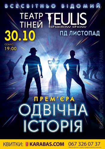 Картинки с днем города Полтава   подборка019