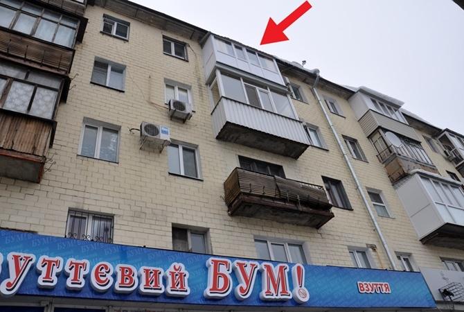 Картинки с днем города Полтава   подборка020