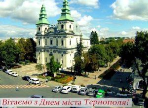 Картинки с днем города Полтава   подборка027
