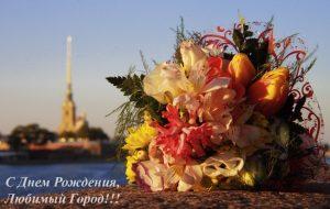 Картинки с днем города Тюмени   подборка021