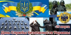 Картинки с днем государственной службы Украины открытки023