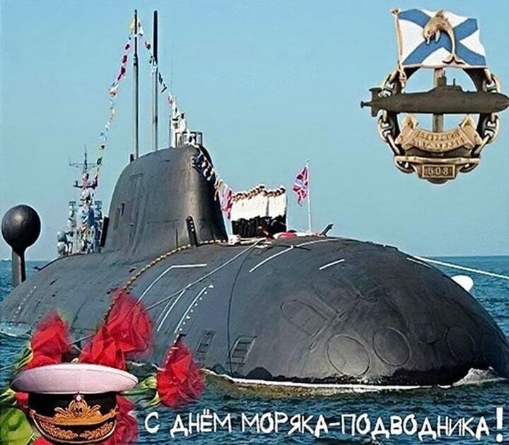 качестве поздравления с днем моряка подводника фото асимметричной длинной челкой