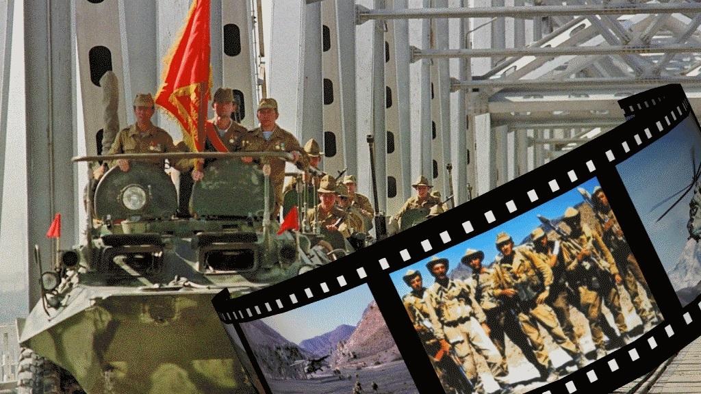 Картинка с днем афганца
