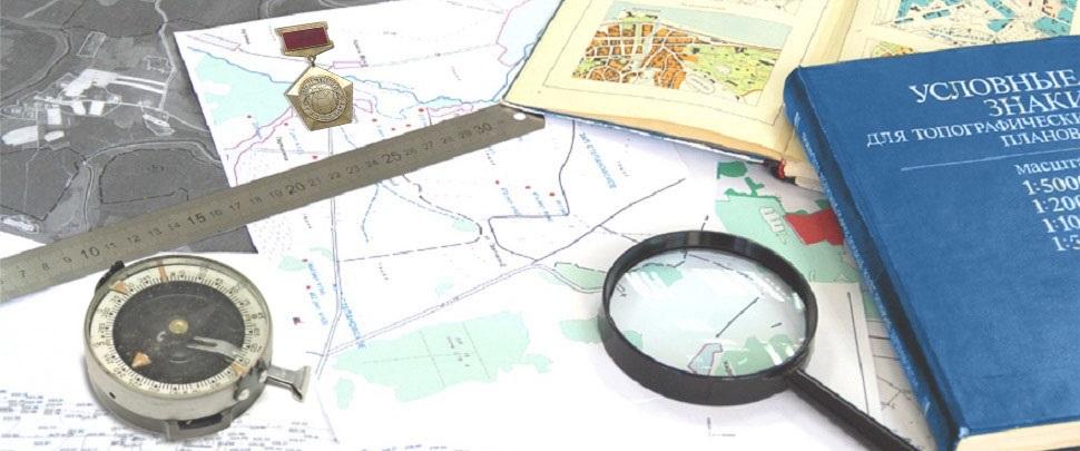 Картинки с днем работников геодезии и картографии   подборка003