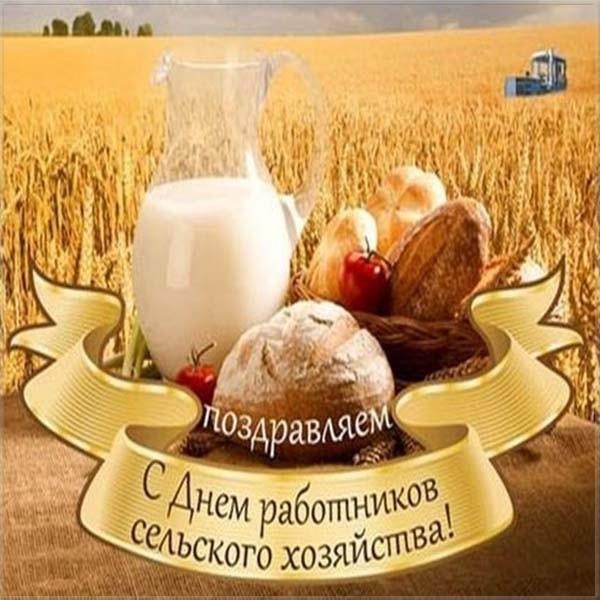 Открытка мимозы, когда день работника сельского хозяйства открытки