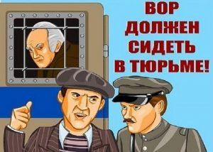 Картинки с днем работников уголовного розыска России022