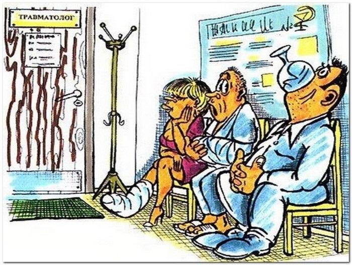 Картинки с днем травматолога   очень красивые007