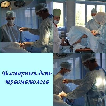 Картинки с днем травматолога   очень красивые022