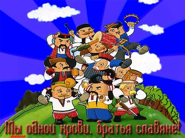 Картинки с дня единения народов Беларуси и России   открытки019