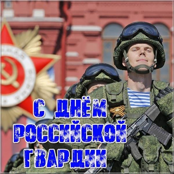 Картинки денег, с днем российской гвардии картинки