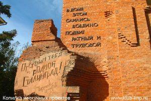 Картинки с днём города Волгоград   подборка022