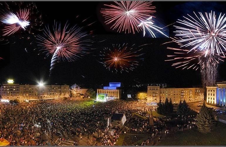 Картинки с днём города Житомир   подборка (3)