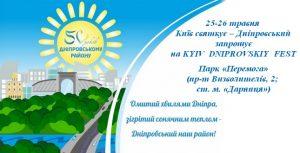 Картинки с днём города Киев   подборка026