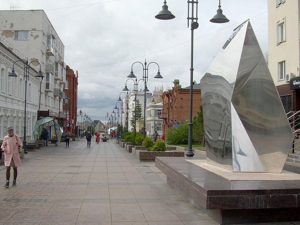 Одежды обуви, картинки с днем города омска