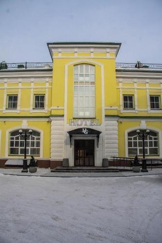Картинки с днём города Оренбург   подборка007