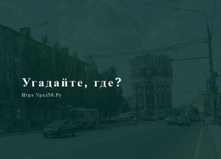 Картинки с днём города Оренбург   подборка008