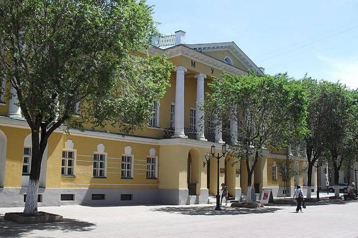 Картинки с днём города Оренбург   подборка009