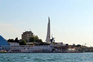 Картинки с днём города Севастополь   подборка021