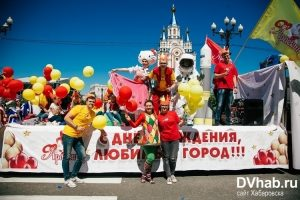 Картинки с днём города Хабаровск   подборка (28)