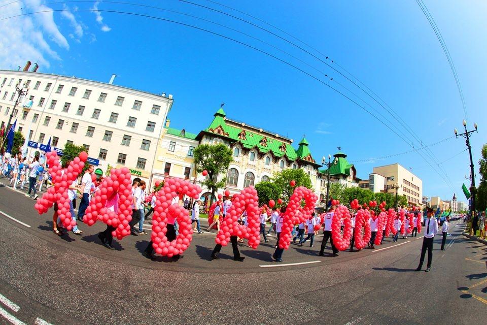 Открытки с днем рождения город хабаровск, днем рождения