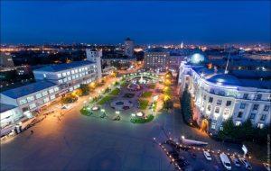 Картинки с днём города Харьков   подборка024