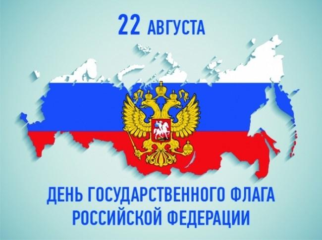 Картинки с днём государственного флага Украины   открытки004