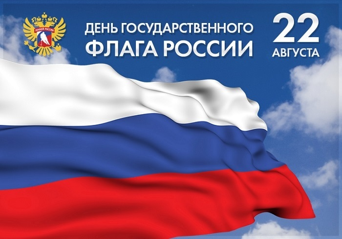 Картинки с днём государственного флага Украины   открытки005