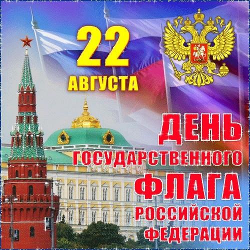 Картинки с днём государственного флага Украины   открытки009