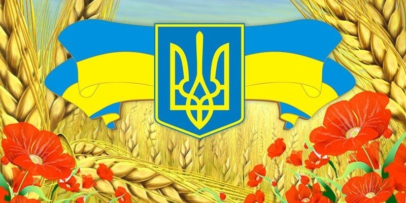 Картинки с днём государственного флага Украины   открытки010