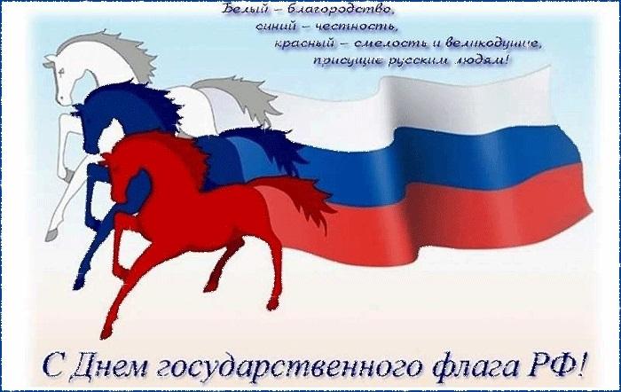 Картинки с днём государственного флага Украины   открытки012