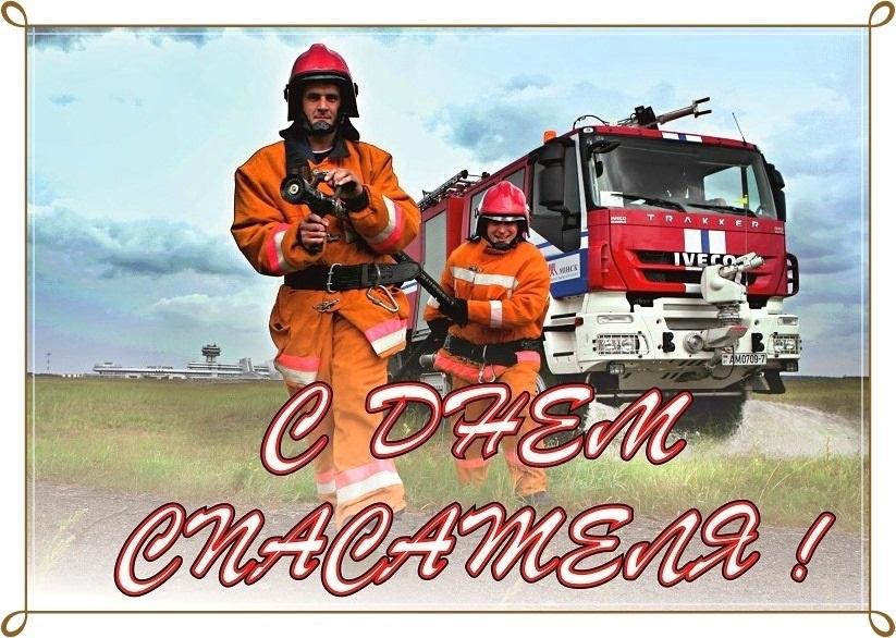 Картинки с днём спасителя России   открытки006