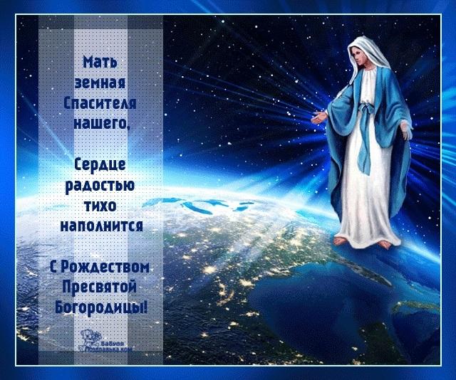 Картинки с днём спасителя России   открытки014