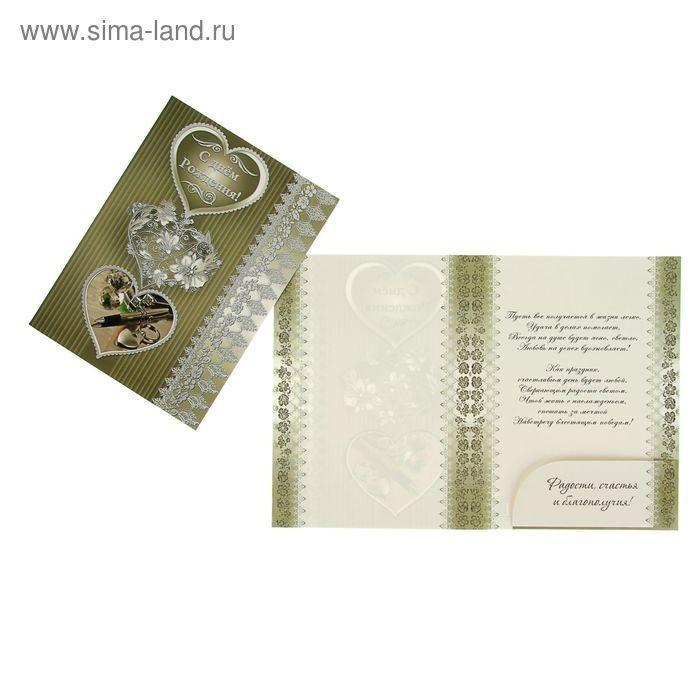 Картинки с днём спасителя России   открытки018