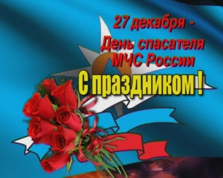 Картинки с днём спасителя России   открытки020