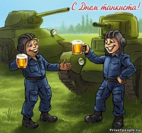 Картинки с днём танкиста   открытки005