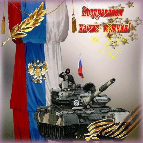 Картинки с днём танкиста   открытки013