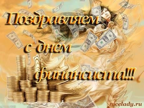 Открытка с днем финансиста мвд, рамки юбилеем мужчине