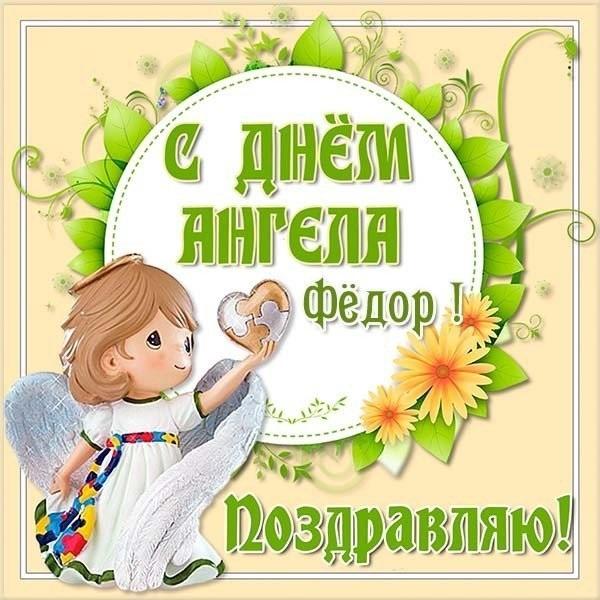 Картинки с именинами владимир   красивая подборка003