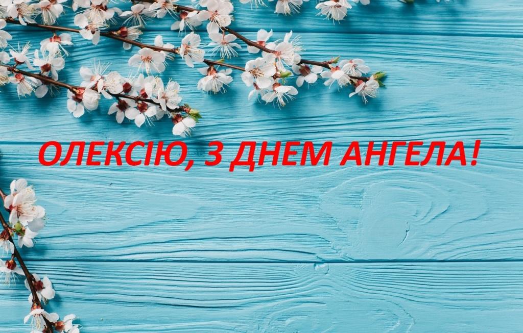 Картинки с именинами владимир   красивая подборка005
