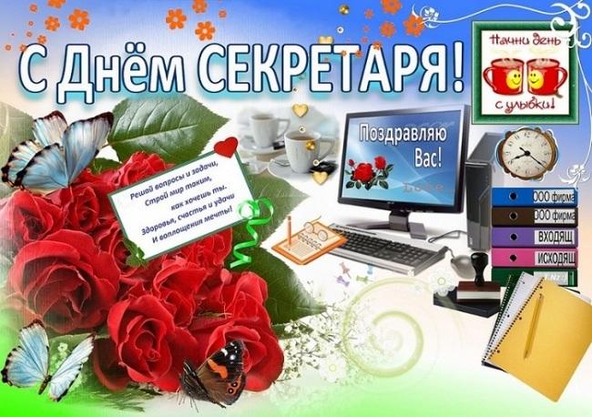 Картинки с международным днем интернета   открытки009