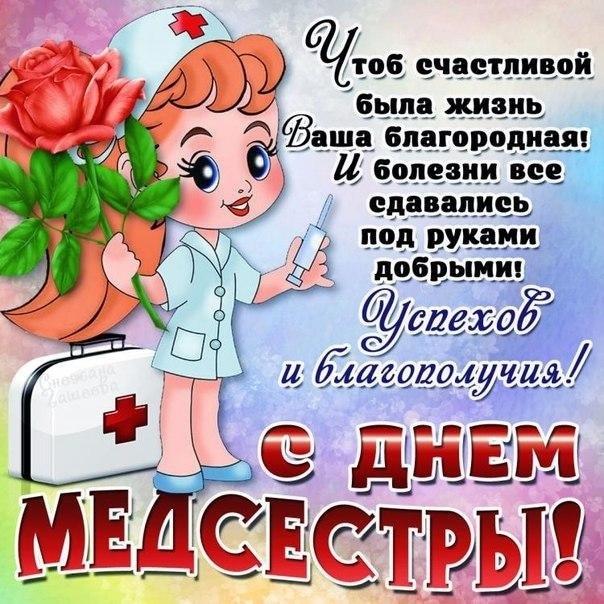 Картинки с международным днем интернета   открытки015