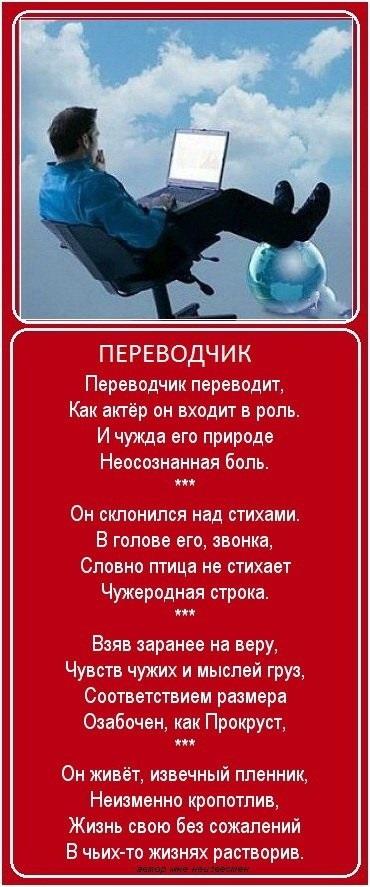 открытки к международному дню переводчика сей