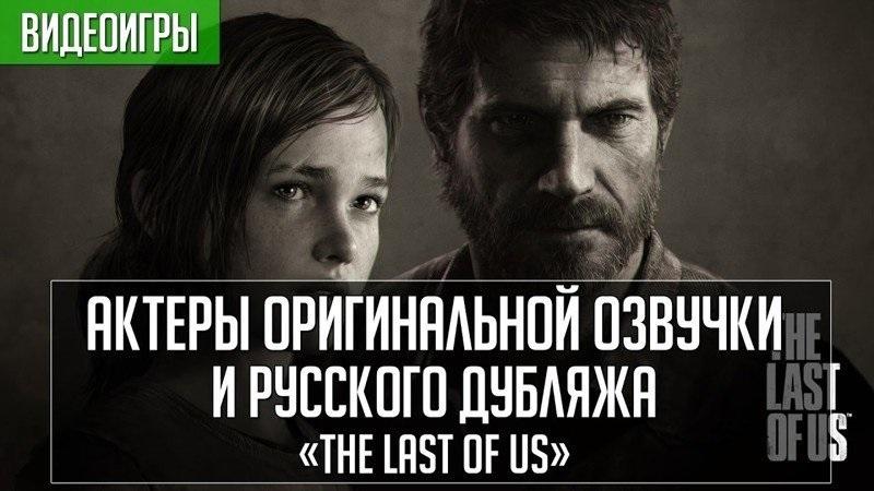 Картинки the last of us   красивая подборка006