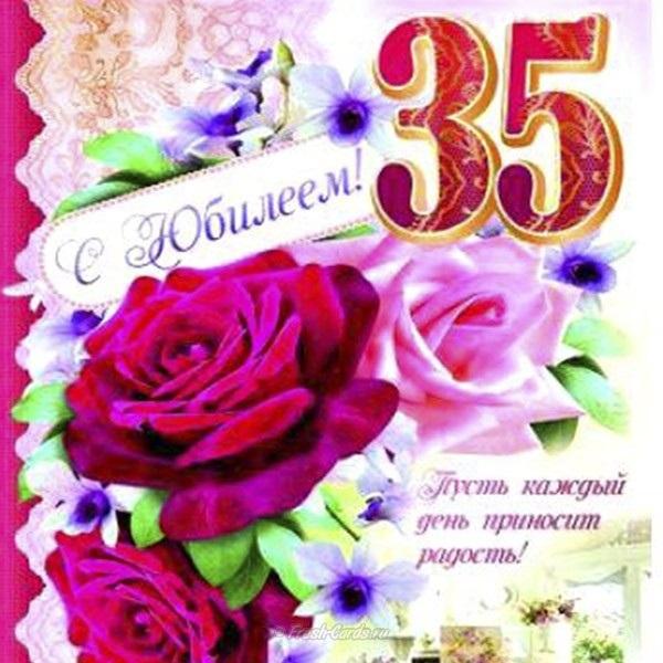 Картолина открытки, поздравления с днем рождения 35 лет женщине открытки