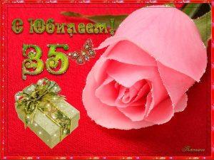 Красивые картинки на 35 лет с днем рождения   открытки027